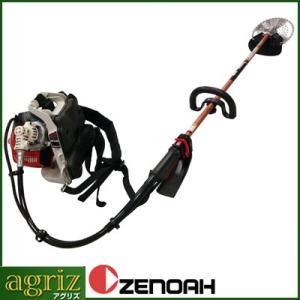 (ゼノア) BKZ315L-L 背負式草刈機・刈払機 (ロングパイプ)(ループハンドル)(30ccクラス以上) (New 5series)|agriz