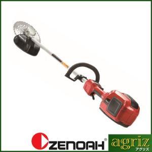 ゼノア BTR250PL 充電式草刈機 刈払機 (ループハンドル)  (本体のみ)|agriz