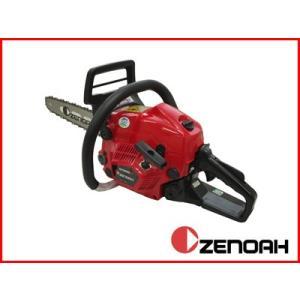(ゼノア)GZ3950EZ-25HS14 チェーンソー チェンソー (14インチ(35cm)ハードノーズバー)(25AP仕様) agriz