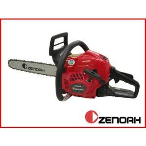 (ゼノア)GZ3950EZ-25P14 チェーンソー チェンソー(14インチ(35cm)スプロケットノーズバー)(25AP仕様) agriz