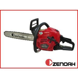 (ゼノア)GZ3950EZ-R95HM16 チェーンソー チェンソー (16インチ(40cm)ハードノーズバー)(95VPX仕様) agriz