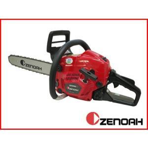 (ゼノア)GZ3950HEZ-25P16 チェーンソー チェンソー (16インチ(40cm)ハードノーズバー)(25AP仕様)(ヒーティングハンドル) agriz