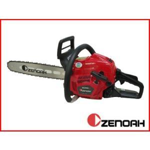 (ゼノア)GZ3950HEZ-R21HM16 チェーンソー チェンソー(16インチ(35cm)ハードノーズバー)(21BPX仕様)(ヒーティングハンドル) agriz