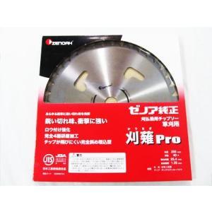 ゼノア 純正チップソー Super刈薙Pro 230mm 36枚刃 1枚入 (草刈刃 刈払機用 草刈機用)|agriz