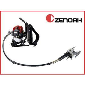 ゼノア PC2610S-EZ 枝打機(BK2602T)|agriz