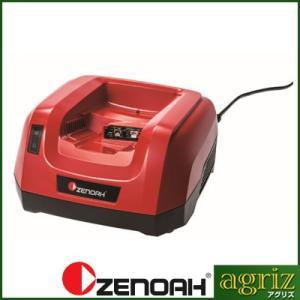 ゼノア 充電器 QC330ZR|agriz