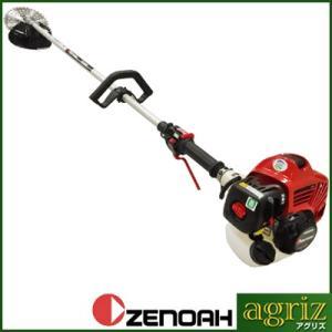 (ゼノア) TRZ235L 草刈機 刈払機(ループハンドル) (23ccクラス)|agriz