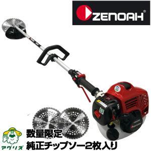 (ゼノア) TRZ265L 草刈機 刈払機(ループハンドル) (26ccクラス)|agriz