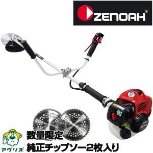 (ゼノア) TRZ265W 草刈機 刈払機 (両手ハンドル) (26ccクラス) (New 5series)|agriz