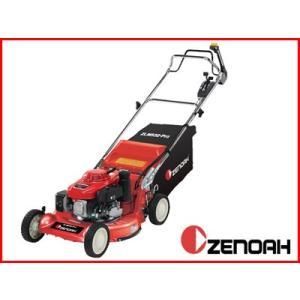 (ゼノア) ZLM532-Pro 自走式芝刈機 (刈幅:530mm)(ロータリー刃)(自走式)|agriz