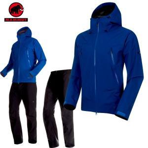 MAMMUT(マムート) CLIMATE Rain -Suit AF Men クライメイトレインスーツ アジアンフィット ゴアテックス  カラー:50142 (MAMMUT_2019SS) あすつくの商品画像|ナビ