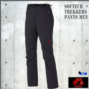 マムート MAMMUT SOFtech TREKKERS Pants Men カラー:0001   (MMT_2018SS)の商品画像|ナビ