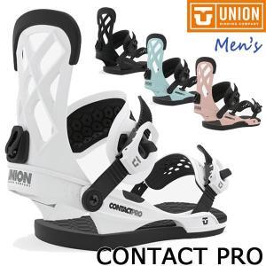 スノーボード ビンディング バインディング 19-20 UNION ユニオン CONTACT PRO コンタクトプロ オールラウンド パウダー パークの商品画像|ナビ