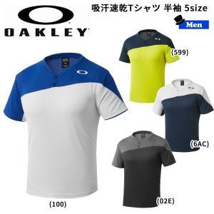 スポーツウェア 吸汗速乾Tシャツ 半袖 2ボタン メンズ オークリー OAKLEY ENHANCE ...
