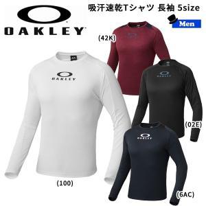 スポーツウェア 吸汗速乾Tシャツ 長袖 メンズ オークリー OAKLEY ENHANCE LS CR...