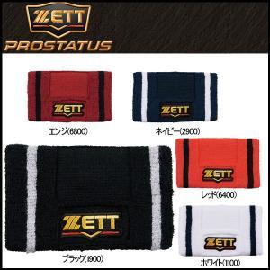 ●商品番号:BW151 ●メーカー:ZETT【ゼット】 ●モデル:PROSTATUS【プロステイタス...