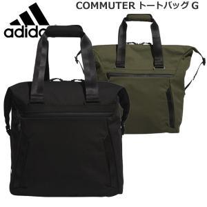 トートバック 26L アディダス adidas COMMUTERトートバッグ
