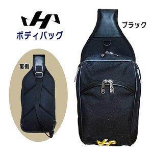 野球 バッグ ハタケヤマ HATAKEYAMA ボディバッグ ブラックの商品画像|ナビ
