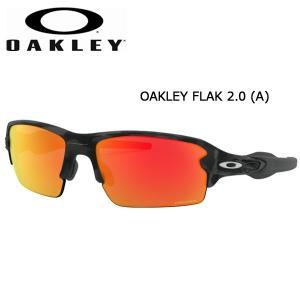 カジュアル サングラス オークリー フラック OAKLEY FLAK 2.0 (A) Black Camo/Prizm Ruby アジアンフィット アイウェア オークレー 日本正規品の商品画像|ナビ