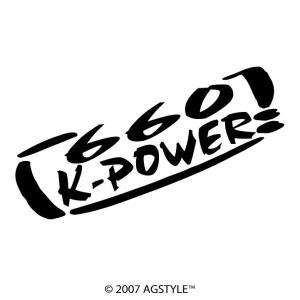 660 K-POWER カッティングステッカー ステッカー 軽四 パワー 車 カー アクセント カスタム 軽オーナー USDM JDM Stance HDM アウトリップ 四駆 agstyle
