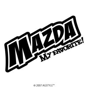 MAZDA My FAVORITE ! カッティングステッカー マツダ 松田 ネーム ステッカー 車好き女子 スポーツ LOW JDM USDM US 車高短 HDM agstyle