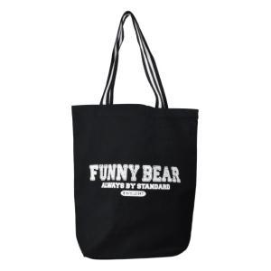 FUNNY BEAR キャンバス トートバッグ ビンテージ風 カレッジロゴ インディーズ キャップコーデ スニーカーコーデ カジュアル コーデ お洒落 ストリート|agstyle