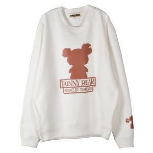 FUNNY BEAR クルーネック スウェット ムースブラウン シルエット デザイン ホワイト メンズ レディース|agstyle