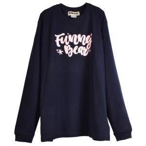 FUNNY BEAR ロングスリーブ Tシャツ Fancy デザイン ネイビー メンズ レディース|agstyle