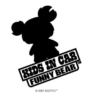 FUNNY BEAR Mousse Brown KIDS IN CAR カッティングステッカー 車 オリジナル デザイン キッズ イン カー|agstyle