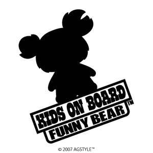 FUNNY BEAR Mousse Brown KIDS ON BOARD カッティングステッカー 車 オリジナル デザイン キッズ オン ボード|agstyle