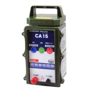 タイガー ボーダーショック 電気柵本器のみ CA15DC 乾電池タイプ aguila