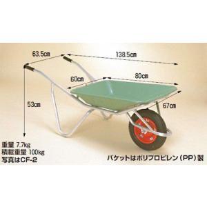 ハラックス アルミ一輪車 プラバケット付(容量約41リットル)  CF-2 (エアータイヤ)|aguila