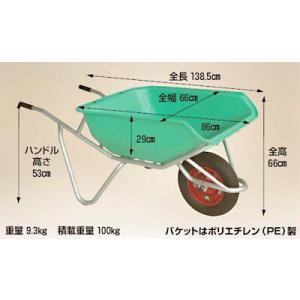 ハラックス アルミ一輪車 ハーフバケットタイプ(容量約80リットル)  CF-3N(ノーパンクタイヤ)|aguila