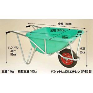 ハラックス アルミ一輪車 深型(容量約110リットル)バケットタイプ  CF-4(エアータイヤ)|aguila