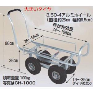 ハラックス 愛菜号 4輪台車  CH-1000 エアータイヤ(3.50-4A)|aguila