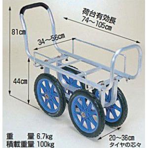 ハラックス 愛菜号 4輪台車  CH-1400 14インチソフトノーパンクタイヤ使用タイプ|aguila