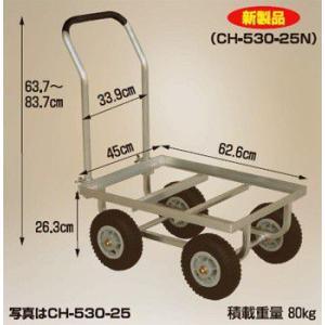 ハラックス 愛菜号 4輪台車 大きいコンテナ1個用  CH-530-25 エアータイヤ(2.50-4T)|aguila
