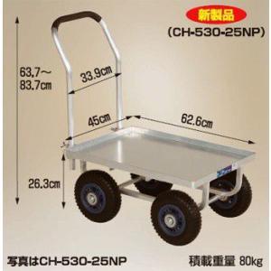 ハラックス 愛菜号 4輪台車 大きいコンテナ1個用  CH-530-25NP(アルミ板付)ノーパンクタイヤ|aguila