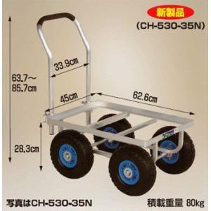 ハラックス 愛菜号 4輪台車 大きいコンテナ1個用  CH-530-35N ノーパンクタイヤ(3.50-4N)|aguila