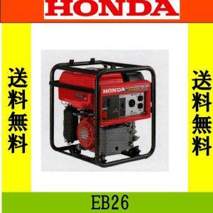 ホンダサイクロコンバーター搭載発電機EB26・Honda オイル1缶付き!|aguila