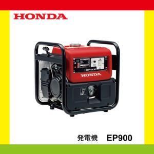 Honda発電機 EP900 低燃費&低騒音|aguila