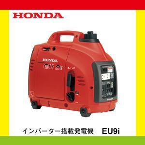 ホンダ発電機 EU9i JN1(EU9iK1 JN1) 新品・送料無料|aguila