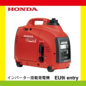 ホンダ発電機 EU9i entry(EU9iK1 JN3) 即発送 新品・送料無料|aguila