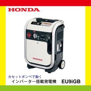 【即納】ホンダ・ガス発電機EU9iGB enepo(エネポ) 新品・送料無料|aguila
