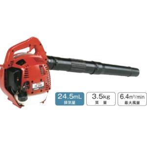 ラビット屋外掃除機・ブロワーFL260・手持ちタイプ 2ストローク|aguila