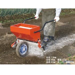 ハラックス ライマック  FR-550 粉体肥料まき機|aguila