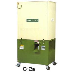 ホクエツ連続式脱ぼう機 SKクリーン G-2型 aguila