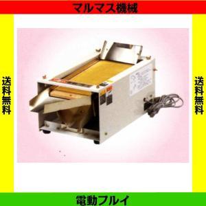 電動フルイ 製粉機にセットしてお使い下さい|aguila