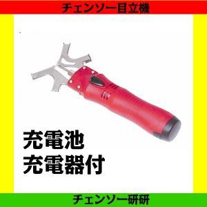チェーンソー目立て機 チェンソー研研(とぎとぎ)(乾電池・充電池式)充電池・充電器付/ニシガキ工業|aguila