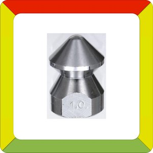 永田製作所 真鍮製洗管ノズル G1/4×φ0.8×6孔|aguila